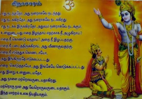 Krishna delivering Bagavathgeeta to Arjun