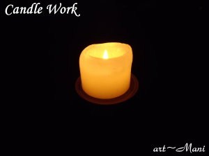 First Candle work