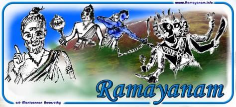 Ramayanam banner