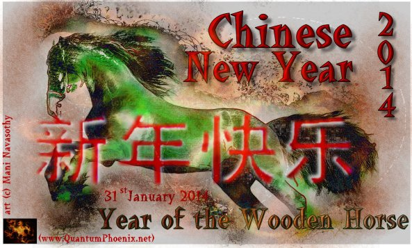 Chinese New Year 2014- Year of Wooden Horse- art by Mani Navasothy (www.QuantumPhoenix.net)