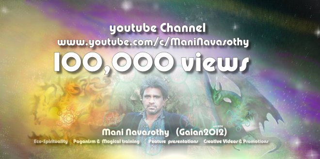 Gaian2012 channel - 100000 views 28May2016