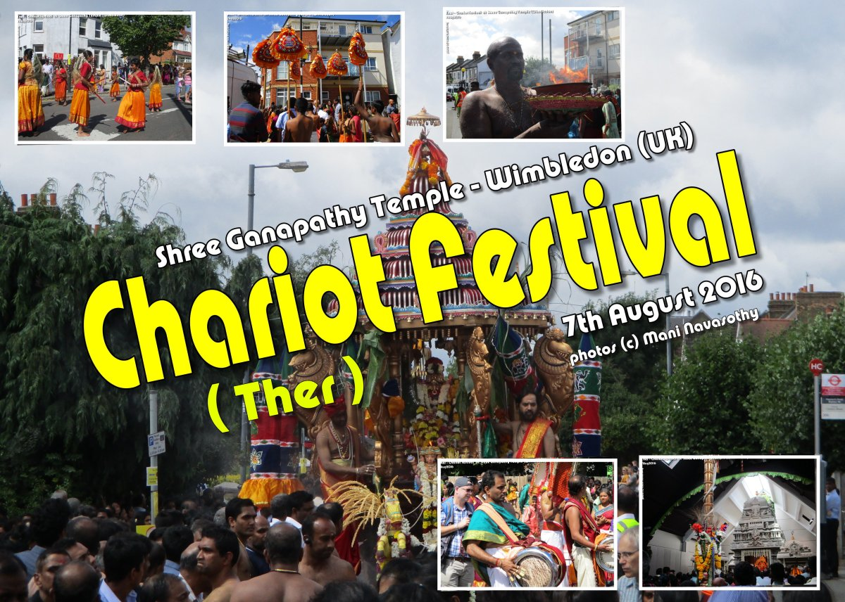Photos :Ther - Chariot festival at Ganapathy Temple - Wimbledon (7Aug16)