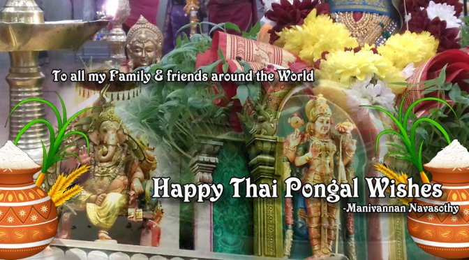 Happy Thai Pongal wishes to all!