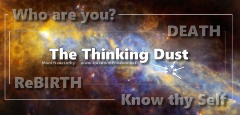 blog The thinking dust 12march2018