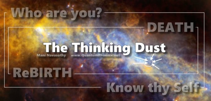 The Thinking Dust