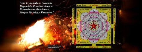 Shiva yantra FB Mani Navasothy 2019-v2