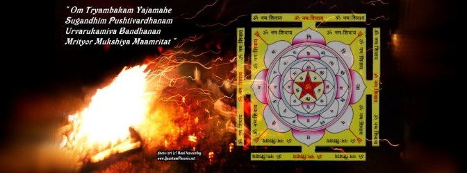 Hindu Magic: Shiva Yantra and Mantra