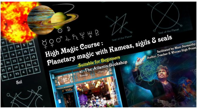 High Magic: Planetary Kameas Sigils & Seals (Atlantis Bookshop)